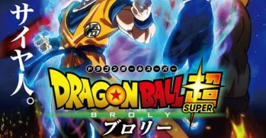 Dragon Ball Super: Broly - Cine y Televisión