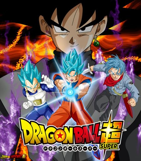 DRAGON BALL SUPER: LA SAGA DE BLACK – [REVIEW]. - Cine y Televisión