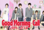 Crítica – «Good Morning Call» - Cine y Televisión
